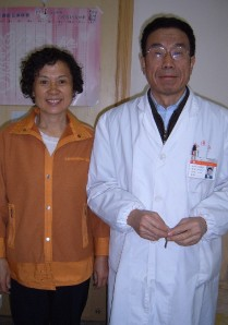 Dr. Fuyong Jiao, my host, and his wife